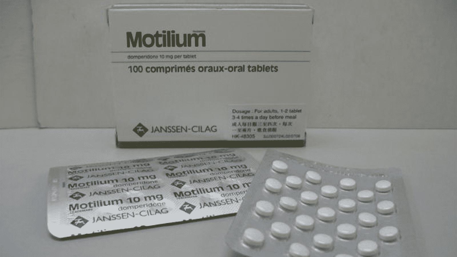 Motilium (Domperidone) Side Effects